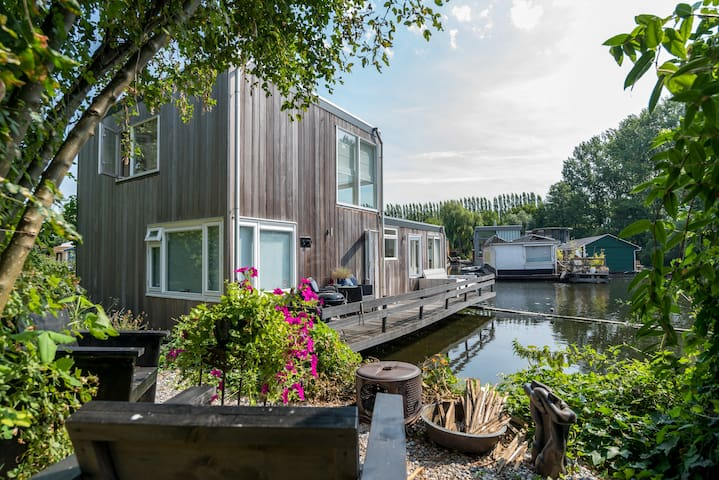 Houseboat in Amsterdam Zuid - entire place