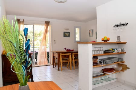 Light and airy appartment 200m from the beach - Argelès-sur-Mer