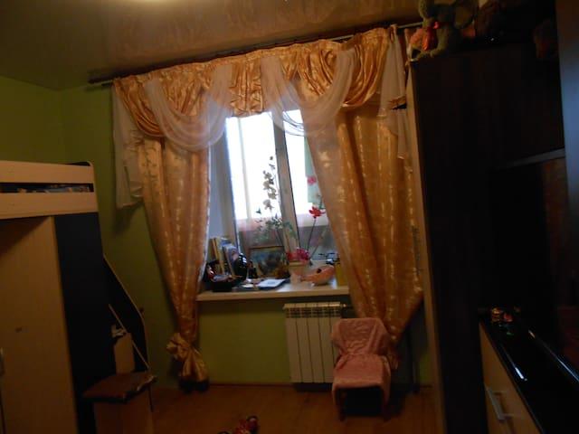 Уютная комната в парке - Kirov - Apartment
