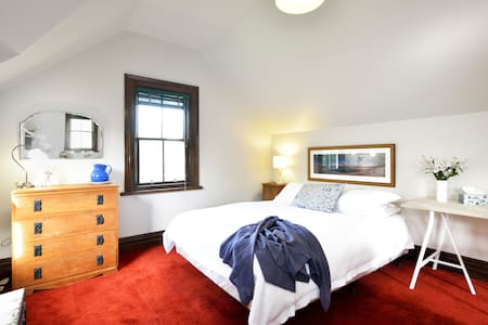 Loft-style guesthouse just minutes from the city! - Auckland - Loft