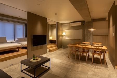 Luxury Condo in Shinjuku - 5 min to station!