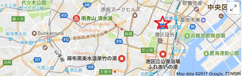 二人目以上は激安です!都心で風呂シャワー寝台無し緊急夜明かし空間。深夜まで飲む予定の日には歓迎 - Minato-ku - Andre