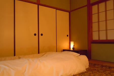 Inn Bantan★near Takeda castle - 日本, 兵庫県神崎郡猪篠 - House