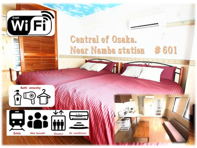 1min by train to Namba.with WIFi #601 - Ōsaka-shi - Leilighet