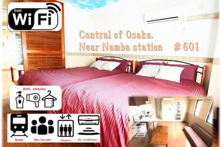 #601 NewOpen! 1min to Namba with PORTABLE WIFi . - Ōsaka-shi - Apartment