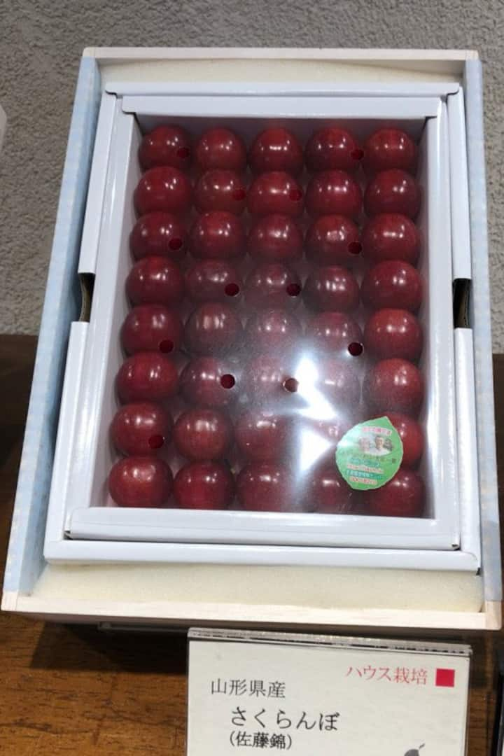 Cherry SATONISHIKI