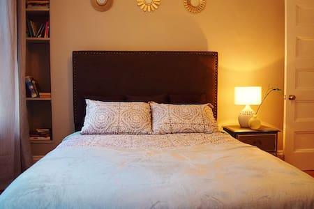Delightful Location - Private Room w/Private Bath - San Francisco - Apartment