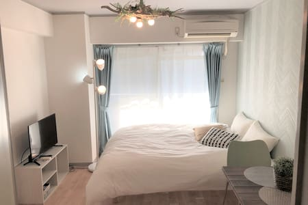 "Center Nagoya ""Dream"" Easy access to Airport"