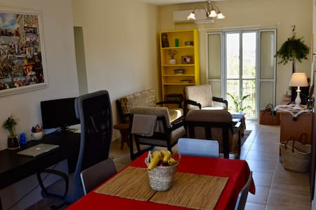A home experience in Beersheva