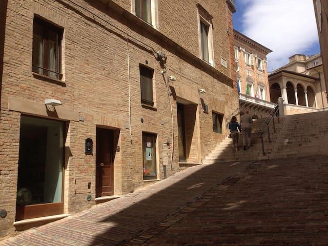 L'appartamento della Torre - Macerata - 公寓