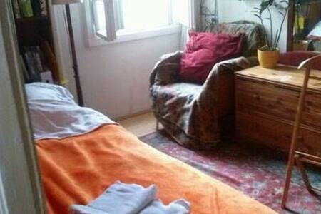 Cozy room, in the center near the Liberty Bridge