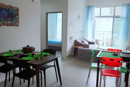 Cameron Sweet Couple Suite A319 - Brinchang - Apartment