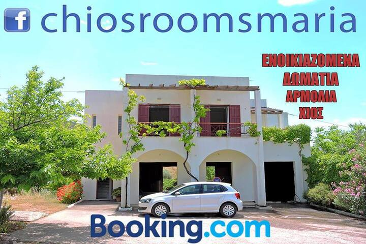 CHIOSROOMSMARIA - Armolia - Rumah Tamu