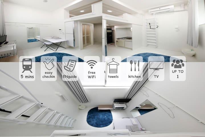 New LOFT Apartment Ikebukuro Free WiFi up to 1PPL
