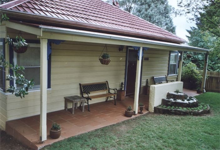 Arcadia Cottage Rooms