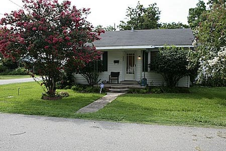 Steve & Katie Riley Guest House - Breaux Bridge