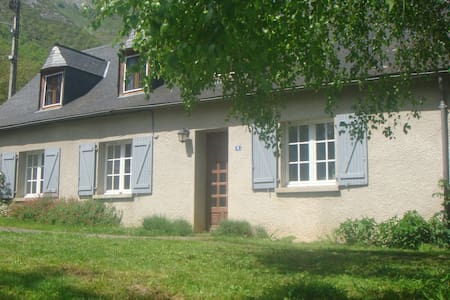 Grange d'Ouzous - Ouzous - Nature lodge