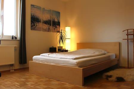 Quiet private room near City - Apartamento