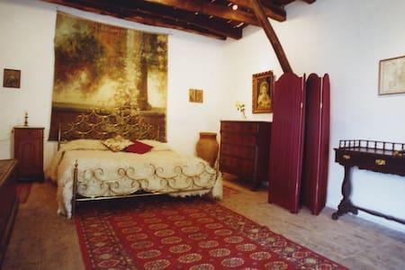 Antico Casale di Lisycon - Sant'Angelo di Brolo - Haus