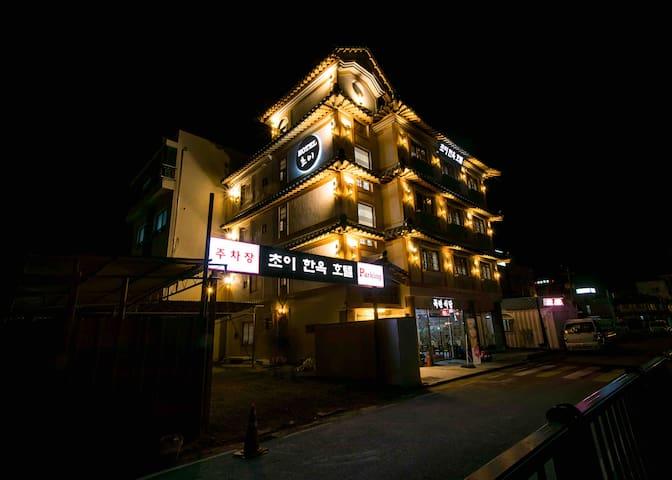 Choi Hanok Hotel