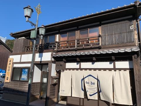 平戸商店街のゲストハウス/to be HIRADO room2