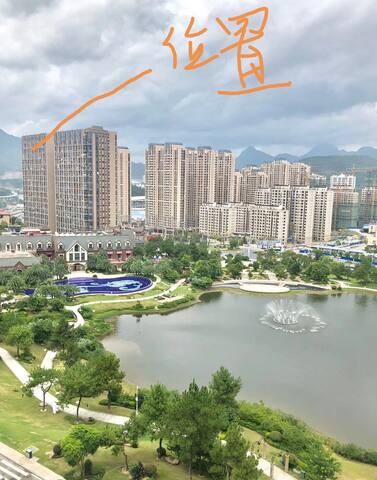 三明万达广场复式公寓楼豪华住宿