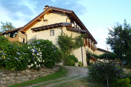 B&B Baltera - lake Orta - Armeno (NO) - Bed & Breakfast