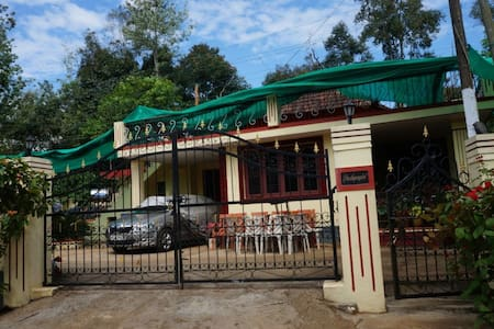 Deluxe Homestay in Somwarpet, Coorg - Somwarpet