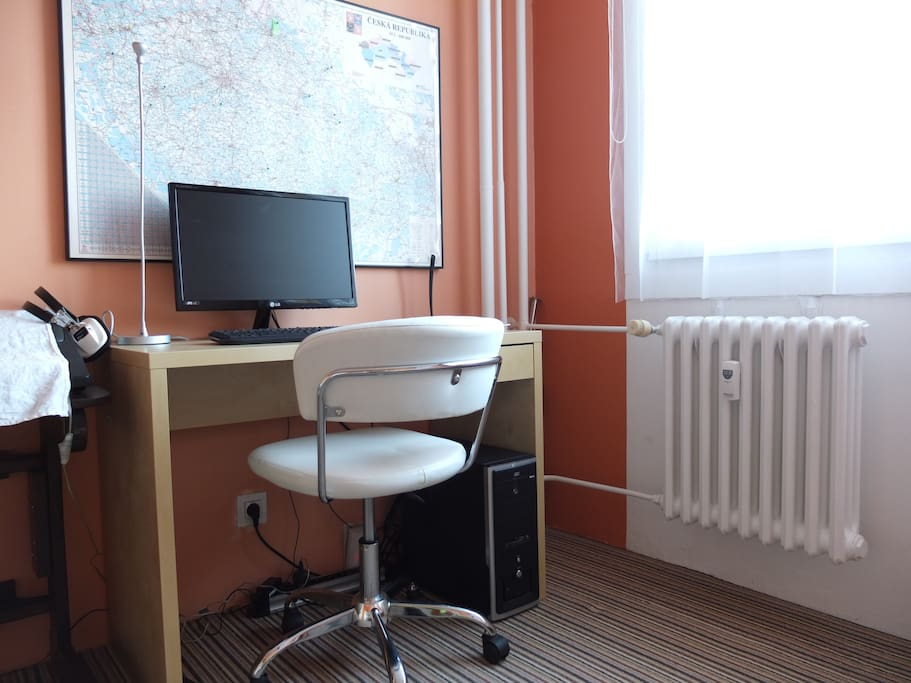 Guests can use the PC in the guest room.