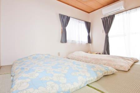 Japanese room in White house - Meguro - House