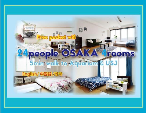 #F Max 23PPL Seaside Osaka Spacious, Clean n' Cozy