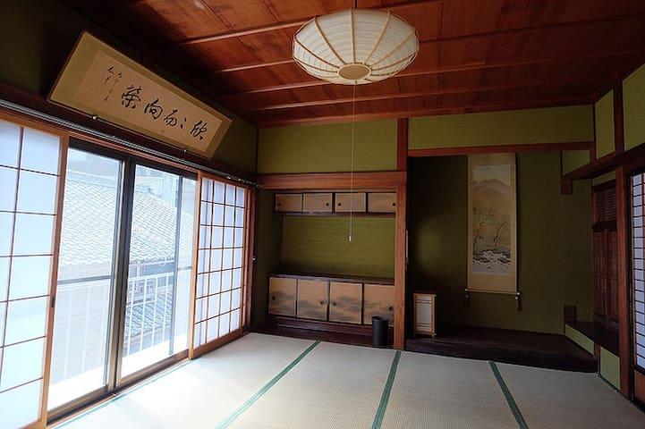 Kuki guesthouse OTOYA - Owase - Hostel