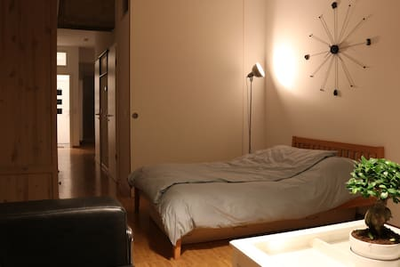 Ruhiges und modernes Appartement in zentraler Lage - Bamberg - Apartmen