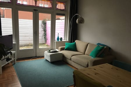 Cosy, comfortable & Well located! - Haarlem - Daire