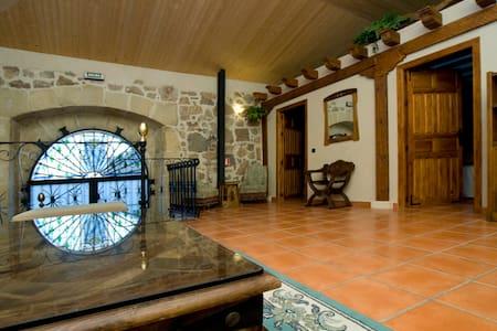 Casa Del Palacio. - Aguilafuente