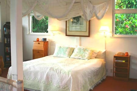 Hanalei Honeymoon Vacation Rental - Hanalei
