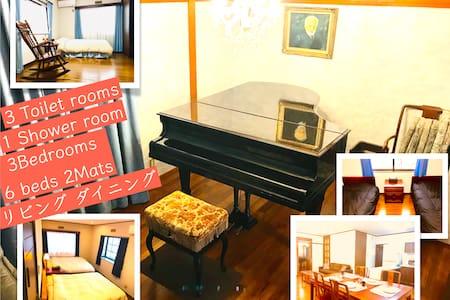 Piano House in Urasoe,10mins to Naha City, Airport