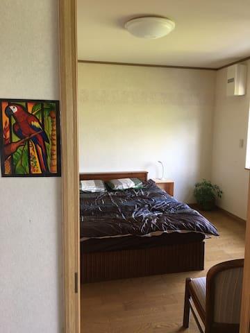 Explore Tohoku - Wakamaya Room - Aomori
