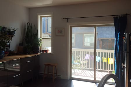 Squamish Shared Accommodation - Squamish - Appartement