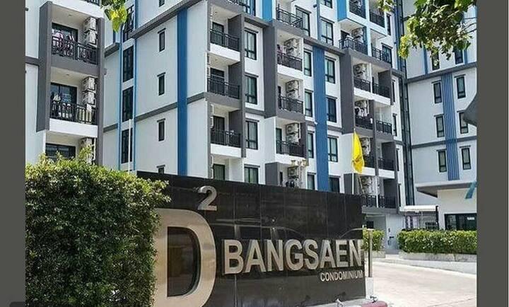 ดีทู บางแสน (D2 Condominium)