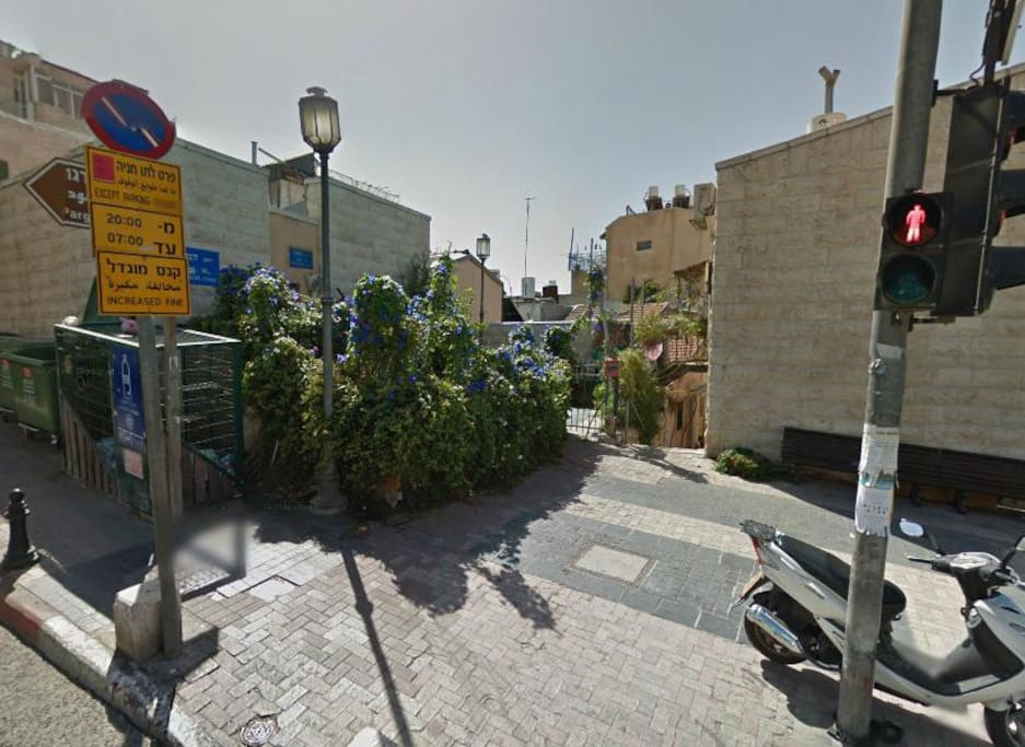 View from Bezalel street - the entrance is a few step after going down the stairs