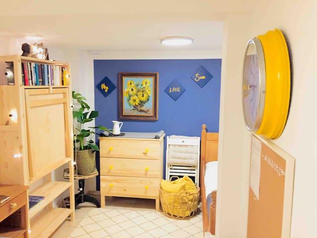 My Little Sun Flower Suite