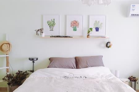「MOI-Inn  莫一」五大道内,美食摄影师的北欧纯美公寓 - Leilighet
