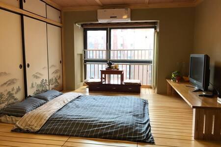 近西站儿童医院地铁7号线9号线温馨公寓----日式和风 - Peking - Huoneisto