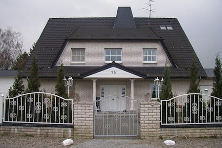 Ferienwohnung Landhaus Bauer 2 - Voerde - Appartement