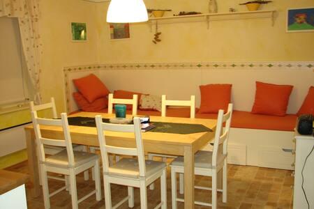 Great apartment in Rogaška Slatina - Rogaška Slatina - 公寓