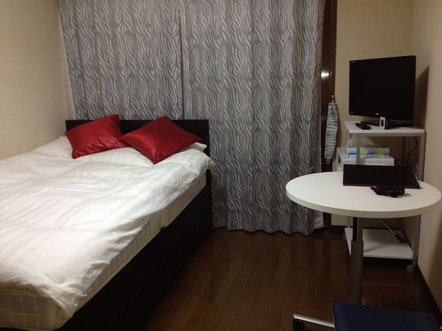 #S102 FreePocketWi-Fi Close to Airport Shuttle Bus - Asao Ward, Kawasaki - Apartment