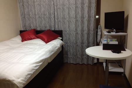 S102 FreePocketWi-Fi, close to Airport Shuttle Bus - Asao Ward, Kawasaki - Wohnung