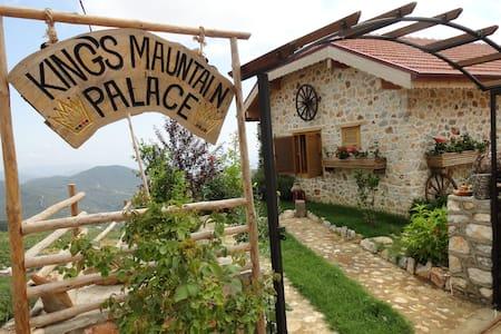 KİNG'S MOUNTAİN PALACE DAĞ EVİ - Gözüküçüklü Köyü