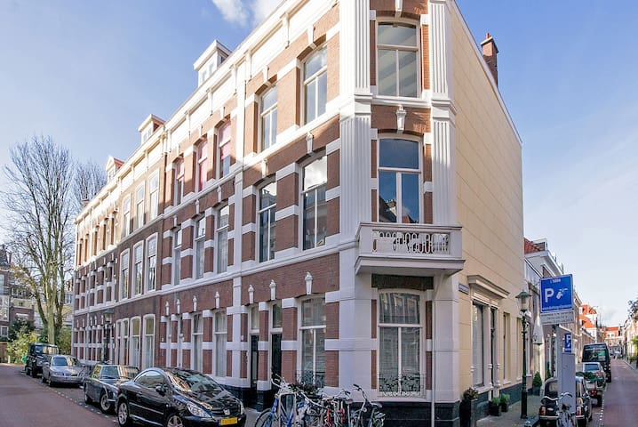 Appartement in centrum Den Haag - Haia - Apartamento